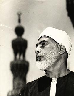 Cheikh Mahmoud Al Hussary