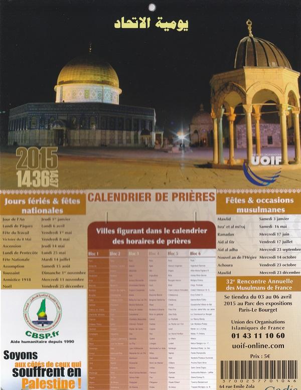 Calendrier de Prières 2015   UOIF   ACMR